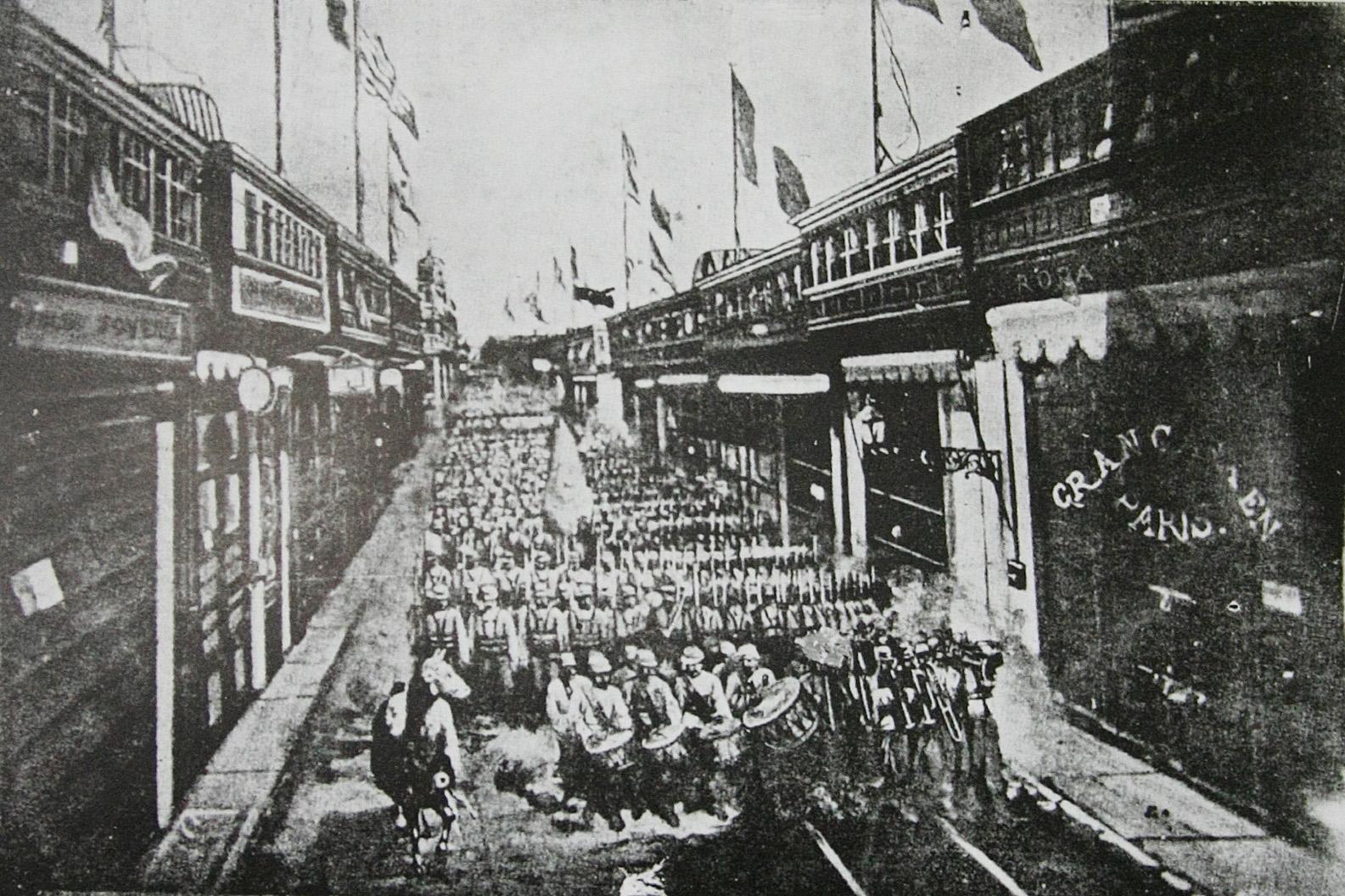 Ejercito Chileno marchando por Lima